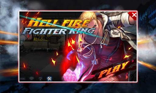 烈火之拳-鬥戰勝焰