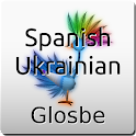 Spanish-Ukrainian Dictionary icon
