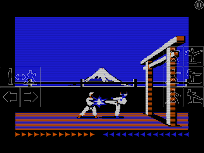 Karateka Classic Screenshot