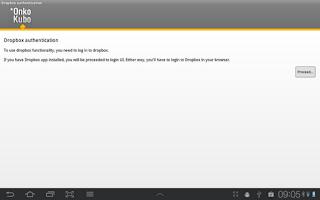 Screenshot of TotalBox for Total Commander