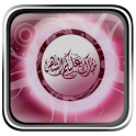 Hot Islamic Ringtones icon