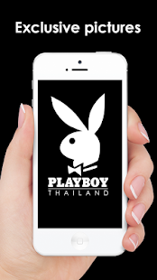 PLAYBOY Theme- screenshot thumbnail