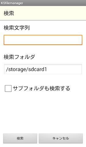 玩免費生產應用APP|下載KSfilemanager app不用錢|硬是要APP