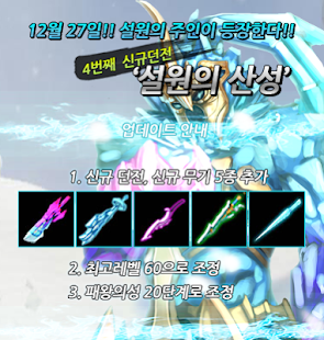 인챈트마스터R - screenshot thumbnail