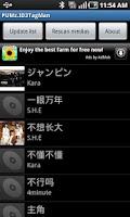 Screenshot of ID3TagMan: MP3 Tag Editor