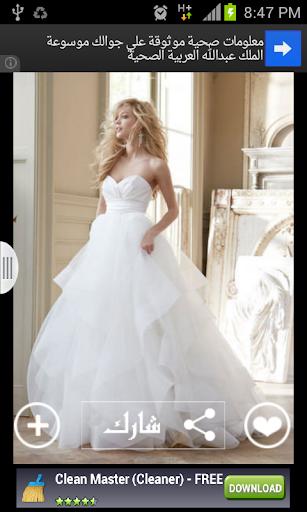 اجمل فساتين اعراس 2014