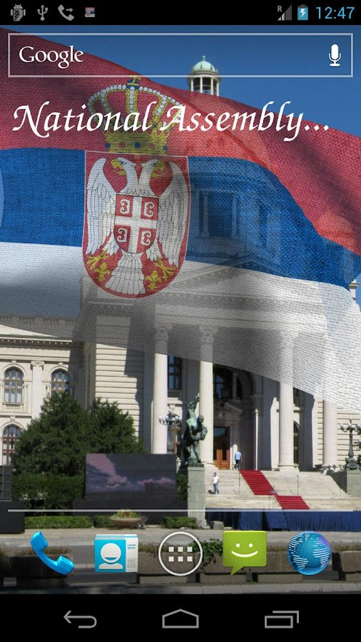 3D Serbia Flag Live Wallpaper - screenshot