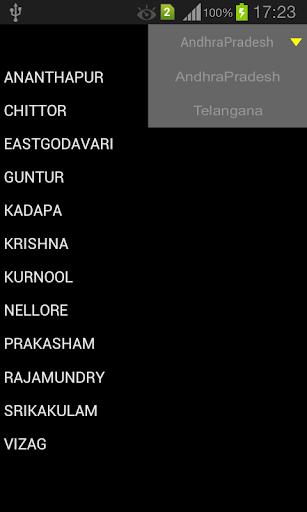 Andhra-Telangana Schools
