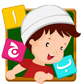 Arabic ABC World - Muslim Kids