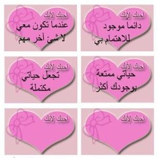 رسائل حب رومانسيه جداا