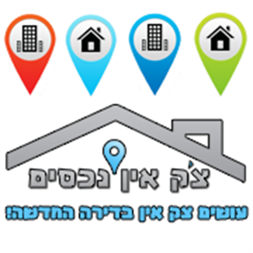 צ׳ק אין נכסים 商業 App LOGO-APP試玩