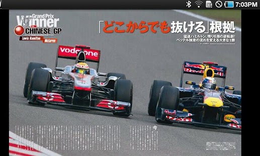 ASB MAGAZINE VIEWER- screenshot thumbnail