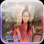 ดูหนังจีน ฝรั่ง ไทย และ เกาหลี