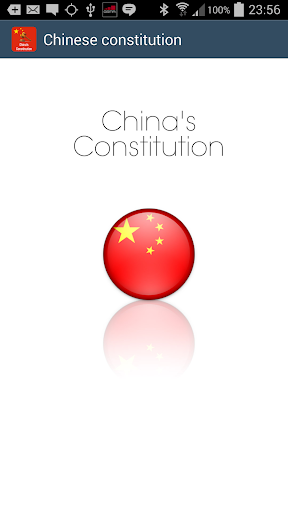 Chinese constitution