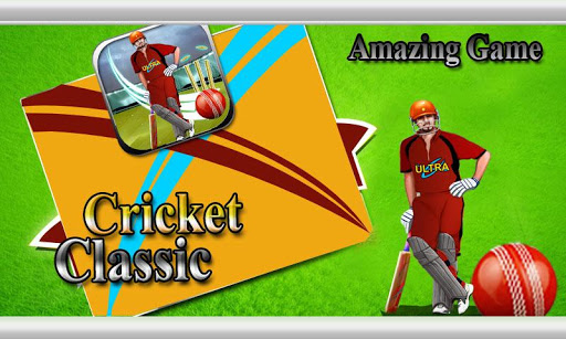 Cricket Classic