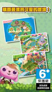 漂亮寵物農場 策略 App-愛順發玩APP