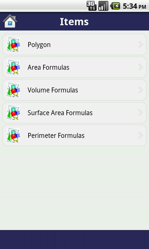 Maths Formulae (Free) - screenshot