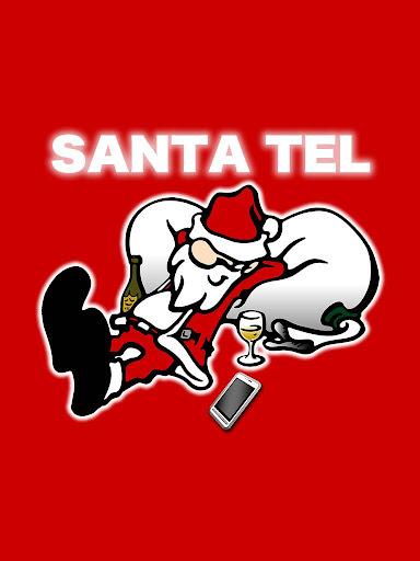 サンタの電話