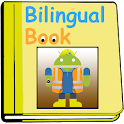Bilingual Book- AtoZ Jobs icon