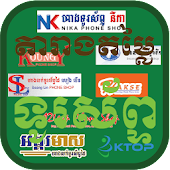 Khmer Phone Shops