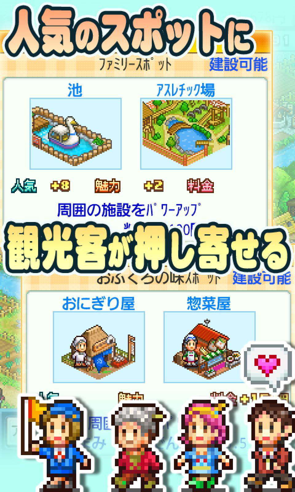 大空ヘクタール農園 screenshot #23