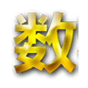 SudoKu Strom logo