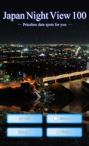 Japan Night View Best 100