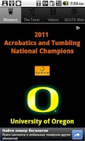 Screenshot of Oregon Acro & Tumbling 2011
