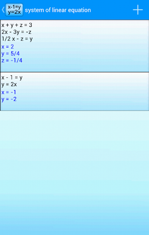 Screenshots for Mathematics