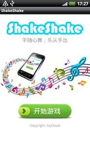 Download shake it free for Android - Softonic