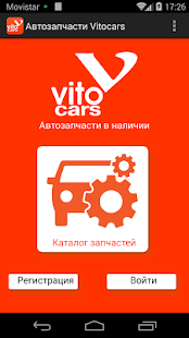 Автозапчасти Vitocars- screenshot thumbnail