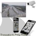 Thessaloniki Ring Road logo