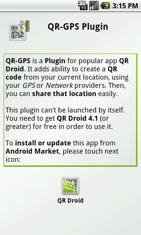 QR-GPS Plugin™- screenshot