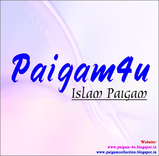 Paigam-4u: Islam Paigam