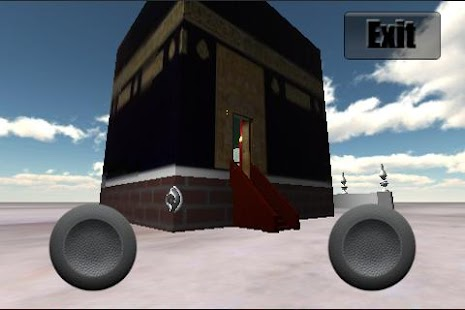 The Kaaba 3D (Free) الكعبة - screenshot thumbnail