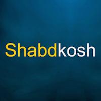 Hindi Dictionary - SHABDKOSH 1.1.10