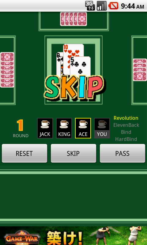 The Card Game Millionaire- screenshot