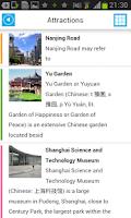 Screenshot of Shanghai Offline Map & Guide