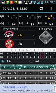 2015 아구야구(한국 프로야구) - screenshot thumbnail