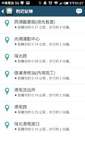 玩免費交通運輸APP|下載台北公車動態 - 臺北公車路線時刻表即時查詢 app不用錢|硬是要APP