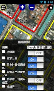 免費下載工具APP|土地使用分區 1.0 app開箱文|APP開箱王