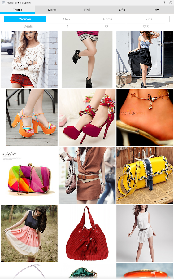 Fashion Gifts & Shopping India - screenshot