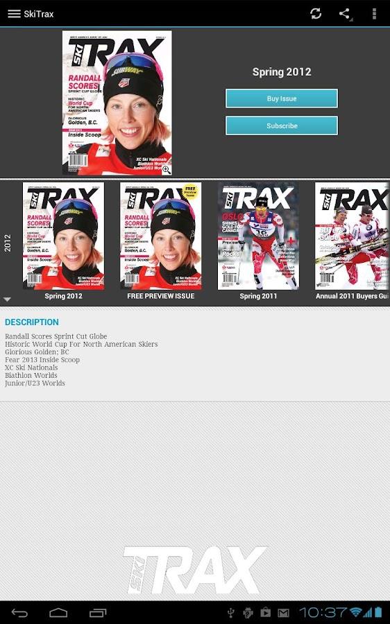 SkiTrax- screenshot