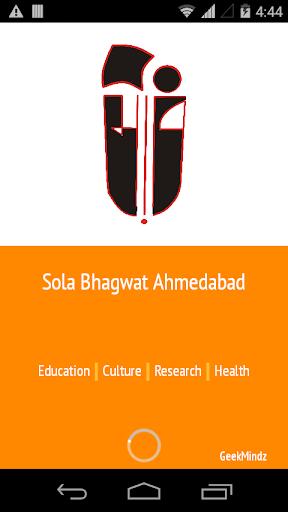 Shree Bhagwat Vidhyapith
