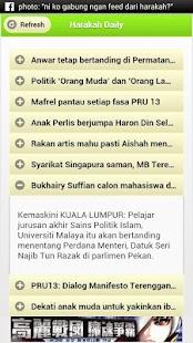 Harakah Daily- screenshot thumbnail
