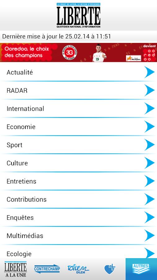 Liberté - screenshot