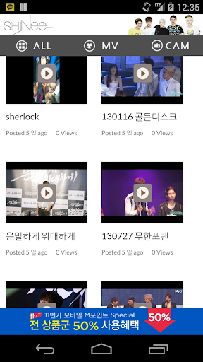 샤이니 태민 직캠 뮤직비디오 shinee