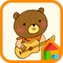 Sing the song campfire dodol icon