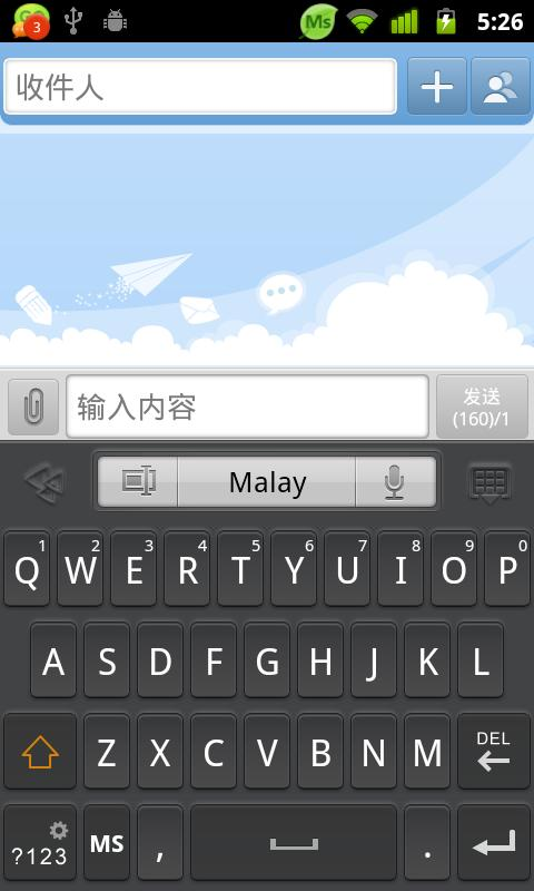 Malay for GO Keyboard - screenshot