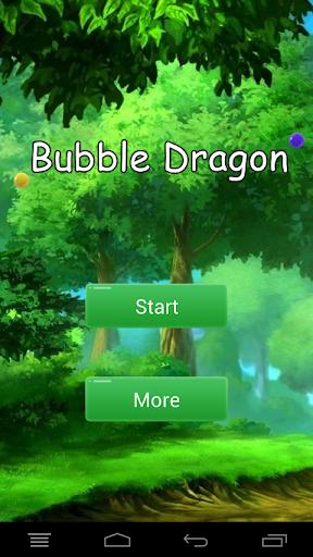 益智泡泡射擊